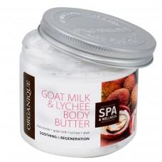 Organique Burro Vellutato al Latte di Capra e Lychee 200ml