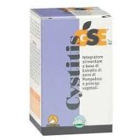 Gse Cystitis benessere delle vie urinarie 60 compresse